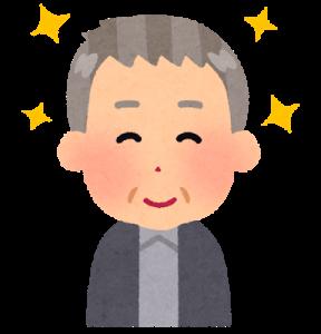 hair_biyou_kirei_ojiisan