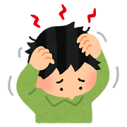 hair_atama_kayui