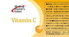 31516seal_vitaminc