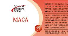 31391seal_maca