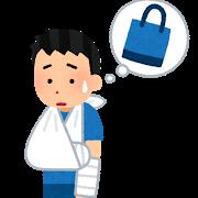 kossetsu_bag_komaru_man