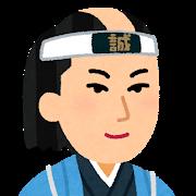 nigaoe_okita_souji