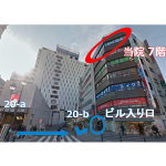 池袋 中国食品 友諠商店
